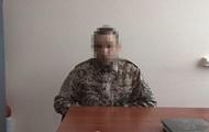 Завербованных российской разведкой украинцев переобучали в лагере под Феодосией - СБУ