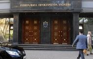 """ГПУ проверит обстоятельства задержания """"министра обороны ДНР"""""""