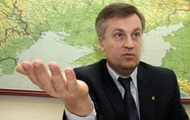 Наливайченко обещает, что Янукович прибудет на допрос