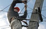 В Украине без света остаются 75 населенных пунктов