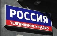 Журналистов телеканала Россия выдворили из Украины