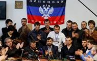 Назвали себя властью: новые начальники Донецка
