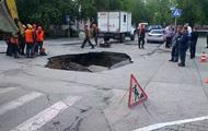 В центре Киева из-за дождя провалилась дорога