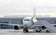 Госавиаслужба запретила полеты в Донецк