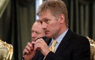 Крым не вернется в состав Украины – пресс-секретарь Путина