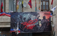 В Донецке под ОГА