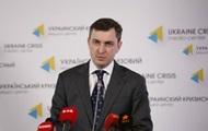 Игоря Билоуса назначили главой Госфискальной службы Украины