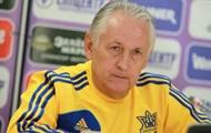Главный тренер сборной Украины: UEFA и FIFA не позволят крымским клубам играть в России