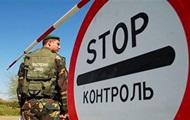 Кабмин решил частично закрыть границу с РФ в Луганской и Донецкой областях