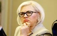 Губернатор Львовской области Ирина Сех подала в отставку