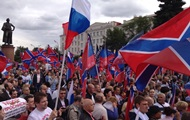 В Москве прошел митинг в поддержку ДНР и ЛНР - фото, видео