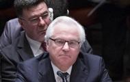 На рассмотрение СБ ООН внесен российский проект резолюции по Украине - Чуркин