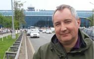 Рогозин: У России есть план полного импортозамещения военной продукции Украины
