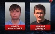 В России возбудили дело по факту задержания в Украине журналистов Звезды