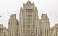 Москва ожидает от Киева платеж в 75 миллионов долларов в счет погашения еврооблигаций