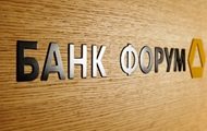 Вкладчики банка Форум получат выплаты через УкрСиббанк