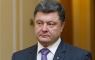Мирный план президента может быть дополнен предложениями элит Донбасса - Геращенко