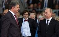 Порошенко поговорил по телефону с Путиным
