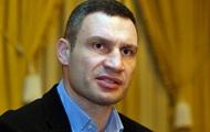 Кличко назначили председателем КГГА