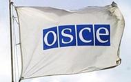 Россия хочет увеличить миссию ОБСЕ в Украине