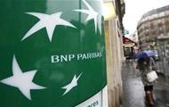 Банк BNP Paribas заплатит США $9 млрд штрафа