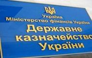 За полгода Украина погасила 48 миллиардов гривен госдолга