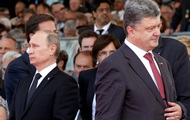Путин: Ответственность за военные действия в Украине несет Порошенко