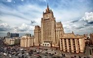 МИД РФ возмутился запретом телеканала Россия-24 в Молдове