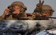АТО в Донецке и ад в секторе Газа: главные фото 10 июля