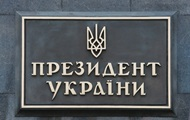 Родственницы силовиков АТО пикетируют Администрацию Президента