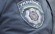 В Киеве снова