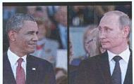 Санкции не до конца. Чем грозят России новые ограничения Запада