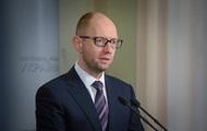 Кабмин создает комитет по введению санкций против России – Яценюк