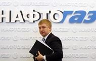 Нафтогаз предложил Газпрому пересмотреть контракт на транзит газа