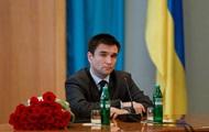 Украина стремится к двустороннему прекращению огня на Донбассе - Климкин