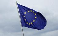 ЕС призвал третьи страны к санкциям против России