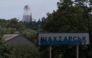 Возле Шахтерска продолжается бой – СМИ