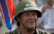 В Москве прошел митинг сторонников ДНР: фоторепортаж