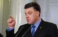 Тягнибок грозит не допустить официального статуса для русского языка
