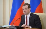 Действия России в Грузии были правильным решением - Медведев