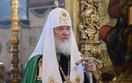 Патриарх Кирилл не приедет на интронизацию предстоятеля УПЦ Онуфрия