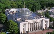 Верховная Рада высказалась за создание военных прокуратур
