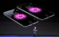 Презентация iPhone 6 и Apple Watch: онлайн-трансляция