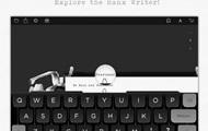 """Том Хэнкс выпустил """"печатную машинку"""" для iPad"""