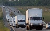 Руководство Красного Креста обсудит в Москве доставку гуманитарной помощи в Украину