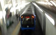 Работа станции киевского метро Дарница возобновлена