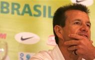 Новый тренер сборной Бразилии не вызвал Бернарда на товарищеские матчи