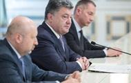Порошенко обсудил роспуск ВР с главами фракций