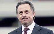 Министр спорта России: Главное, что в отношении РФС никаких решений нет
