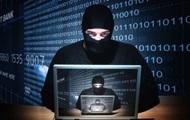 Министерство нацбезопасности США подверглось атаке хакеров